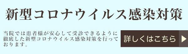 市 コロナ 川越 川崎市:【緊急情報】川崎市内の新型コロナウイルスに感染した患者の発生状況